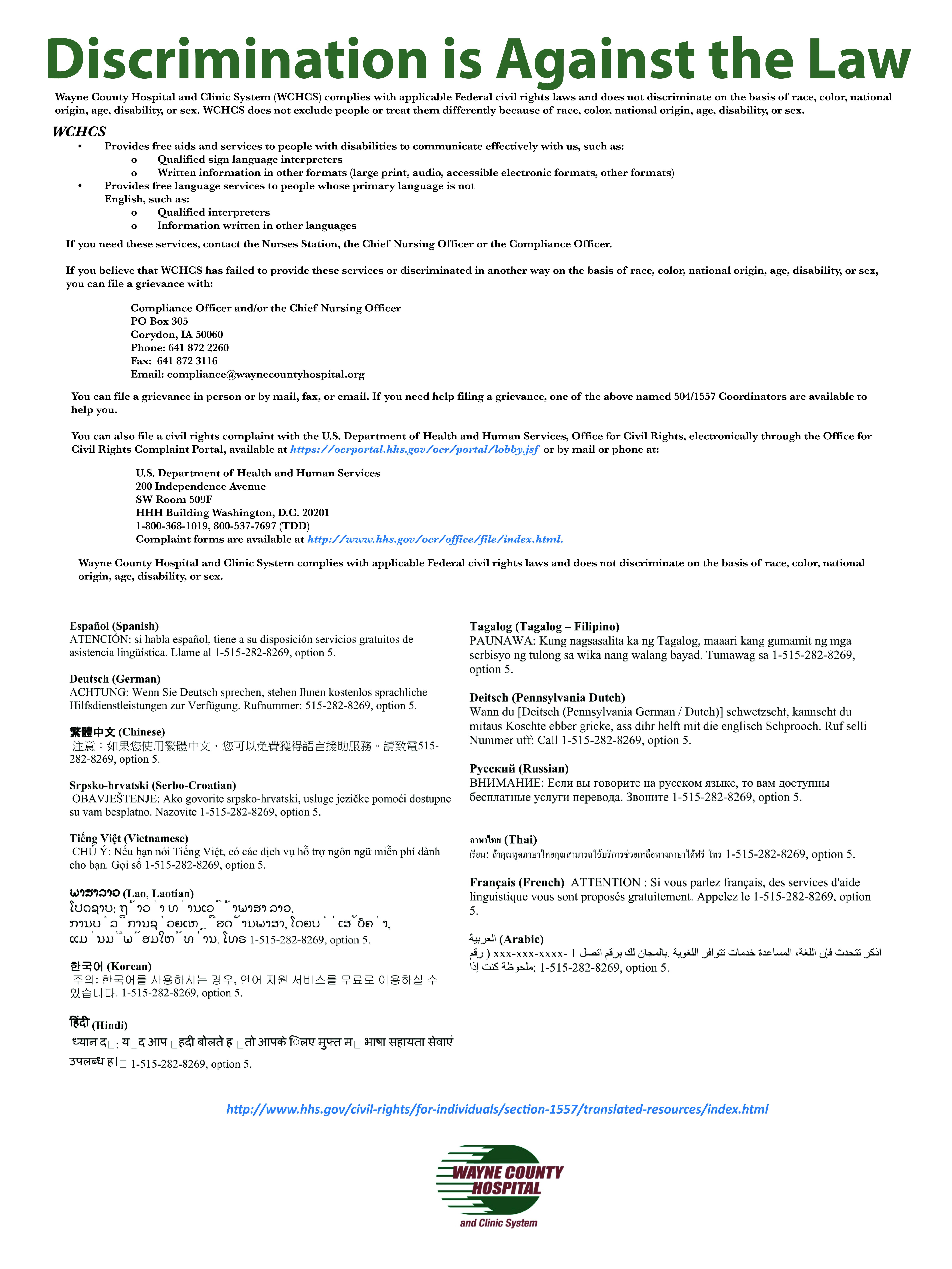 discrimination_poster-01final-nov-2016